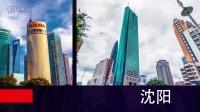 中方信富宣传片-30秒