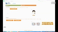 视频: 鸿葳川商平安银行网上开户流程