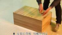 简单家居馆 钢木书架安装视频