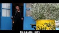 星映话 2016 星映话-《夜孔雀:敢做敢爱》