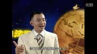 超级成功学最新演讲创业分子 马云励志视频《互联网创业游戏规则》_chunk_4