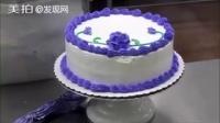 生日蛋糕制作全过程,这下知道生日蛋糕为什么那么贵了吧#