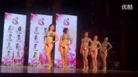 中国旅游小姐大赛模特泳装比基尼T台魅力性感走秀2013高清