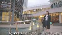 dayshow补水仪全国总代微信:creat1020