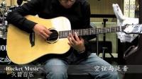 视频: Parkwood PW588D系列全单吉他评测试听,全网首测