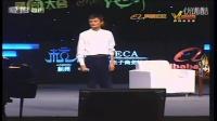 马云最新演讲视频 年轻人的梦想在哪里 年轻人如何走向创业,