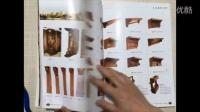 北京圣鸿博雅《全屋实木定制家居》图册