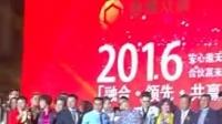 视频: 普惠众赢首届代理商研讨会