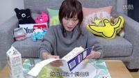 【木下大胃王】自制冰淇淋!(中文字幕)