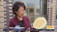 """血拼公告牌:""""双色冰激凌""""投放市场  售价200元一只 上海早晨 160515"""