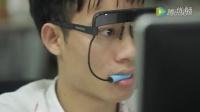 【黑科技】一款用眼睛操控鼠标的眼镜,GlassOuse眼镜鼠标