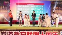 龙腾国际跆拳道教育联盟十周年年度盛典晚会