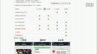 微信公众号视频教程3-2