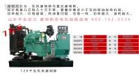 东风康明斯柴油发电机120千瓦多少钱一台 山东华全动力