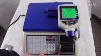 五星 PWX-SHOUYIN电子收银秤操作教程