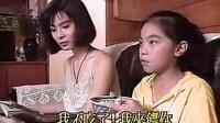 恐部片(色鬼投胎)