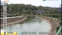 160515网罗天下 宜昌两学生不慎落水 全村总动员抢救落水学生