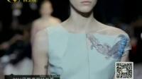 时尚中国 160515