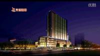 江苏南通超市亮化效果图,512数码管,安装方便?灵创照明