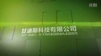 JOY-IN 青汁果冻 & 泰国B-FINN排油丸总代 -甘迪斯科技有限公司 - 甘迪斯科技有限公司