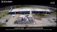 【自制混剪、实验短片】全球能源互联网概...|混剪侠