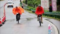 视频: 健康安徽 2016环江淮万人骑行大赛泾县战 泾县第三节自行车赛