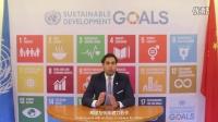 UNDP全球动物大使征名