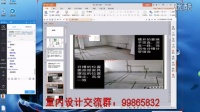 云学贝室内设计家装纸水电铺设 工艺施工图纸 平面布置图(上)