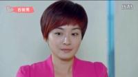 电视剧《情谜睡美人》第47集48集 李彩桦 杨浩煜 凌潇肃 江祖平