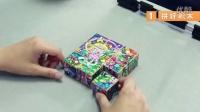 AR魔法学校官方宣传视频之【拼拼乐】