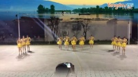 多红广场舞《爱的世界只有你》 QQ视频2105582348