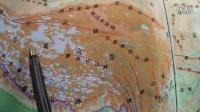 8年级地理中国地形的特点(视频制作 王乃金)