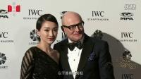 IWC万国表 X 2016北京国际电影节