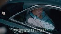 我的特工爷爷-3洪金宝独闯匪窝寻萝莉