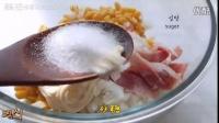 #爱玩的欧尼们#这个周末,给吃货们亲情奉上超简单的玉米奶酪培根焗饭的做法哦~