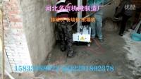 河南郑州抹灰机机械 哪里有卖抹墙机设备/粉墙机价格/批荡机视频 抹墙机价格//抹墙机品牌