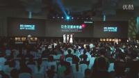 视频: 新华•红星国际广场全球招商启动大会盛大启幕