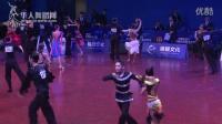2016年中国体育舞蹈公开赛(上海站)16岁以下组A级L预赛牛仔