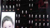 聚焦2016上海大虹桥美博会    韩国瓷肌展现医美新势力