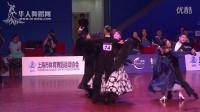 2016年中国体育舞蹈公开赛(上海站)十项全能组S决赛快步【VIP】丁源 郭靖萱