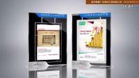 西安顺盛广告装饰工程有限公司 广告机视频 公司产品展示宣传片 液晶广告机视频制作展示