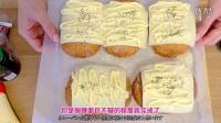 【木下大胃王】芝士蛋黄酱配上十个咖喱面包的超赞组合@柚子木字幕组