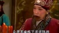 越调电视剧诸葛亮卧龙奔丧全场(又名诸葛亮吊孝)