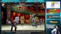 视频: QQ游戏街机平台拳皇2002UM第十五届红白战2016年5月14日