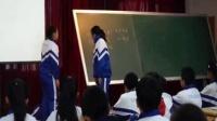 人教版七年级思想品德上册《平面让生命之花绽放》教学视频,吉林省