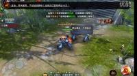 倚天屠龙记手游 试玩第一步 浅蓝游戏网原创视频