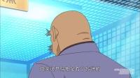 第776话 怪盗基德与赤面人鱼(前篇)