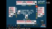 (一个帅哥&截‖ 牌)vs(开心娱乐9&飘逸的哥)5-17
