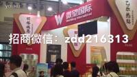 视频: 丽格瑞恩三部曲全国官方总代:zdd216313、上海美博会招商现场。