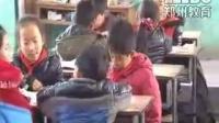 小学思想品德《我是谁》教学视频,2015年郑州市小学品德优质课大赛
